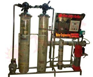 RO Plant Supplier In Bihar
